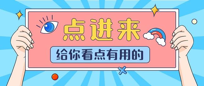 广东高级工程师评定条件.jpg