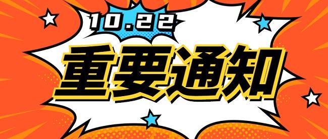 广州中级职称认定条件.jpg