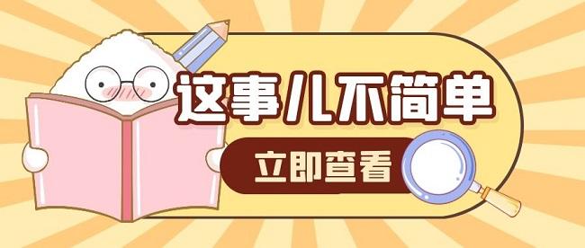 广东省工程师职称认定.jpg