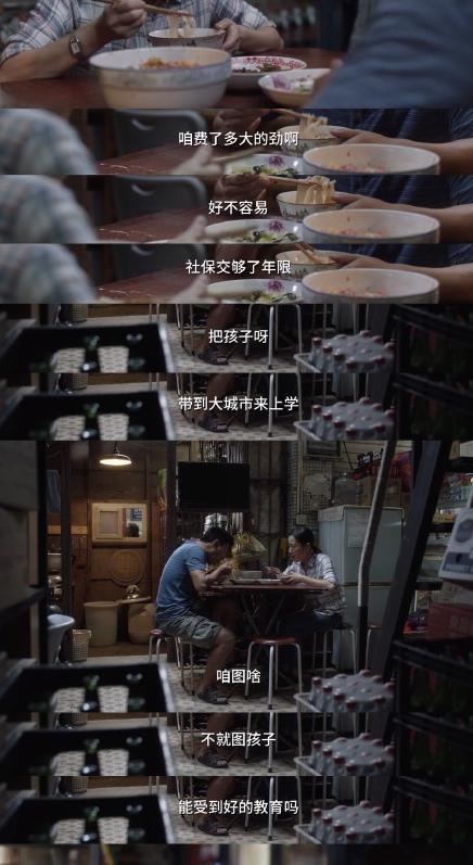 广州户口上学优势.png