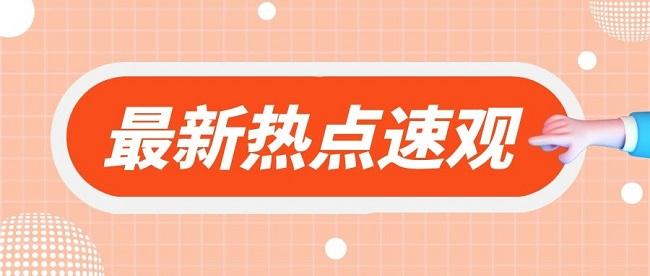 广东省职称认定条件.jpg