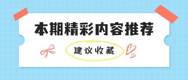 广东省初级职称认定.jpg